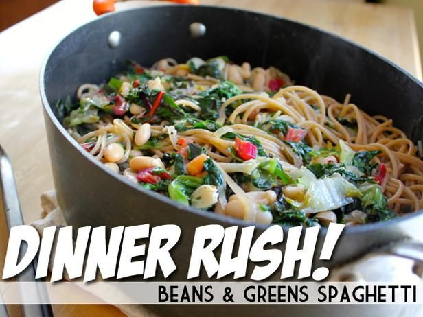 Quick and Easy Beans & Greens Spaghetti Recipe | Devour The Blog ...