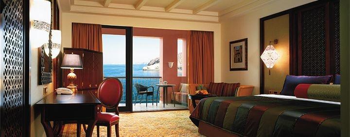 Al Husn Hotel Shangri La