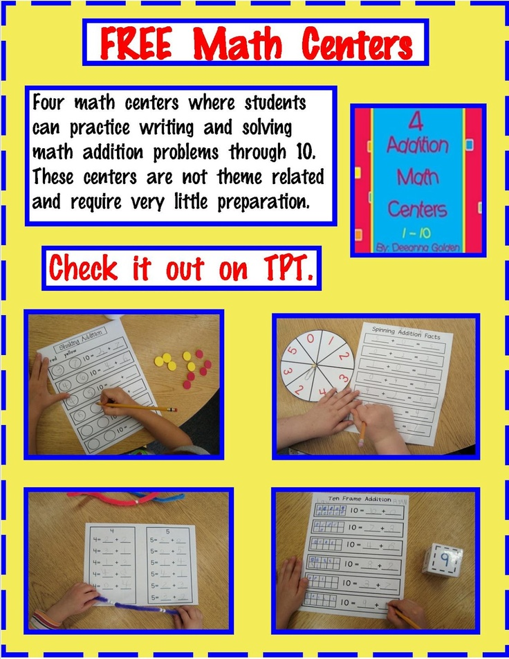 Golden Gang Kindergarten: FREE Math Addition Centers