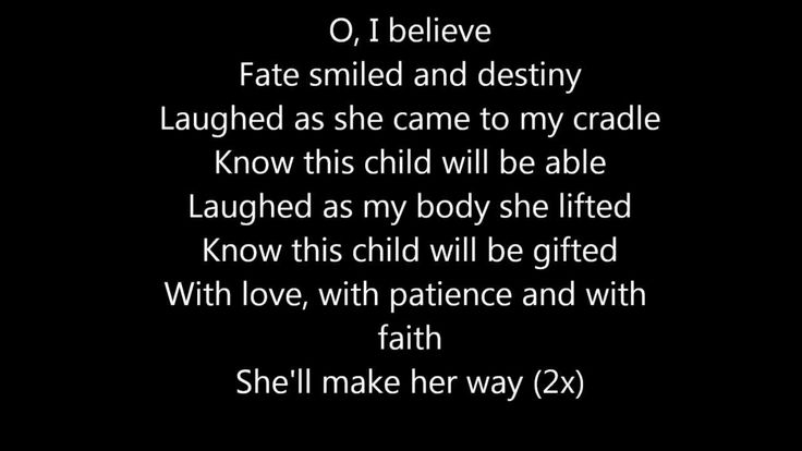 Natalie Merchant - Wonder (Lyrics) | You Matter/Virtues ...