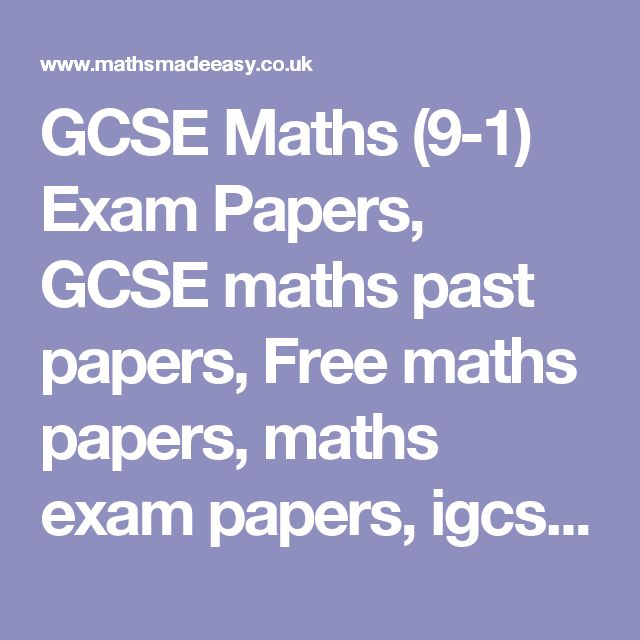 Igcse maths test papers