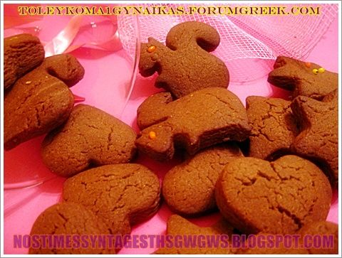 ΜΠΙΣΚΟΤΑ ΣΟΚΟΛΑΤΑ-ΠΟΡΤΟΚΑΛΙ ΝΗΣΤΙΣΙΜΑ!!! Αφρατα,τραγανα μπισκοτα σοκολατας με πορτοκαλι πλουσια σε γευση και αρωμα που σιγουρα θα αγαπησετε μικροι και μεγαλοι!!!...by nostimessyntagesthsgwgws.blogspot.com