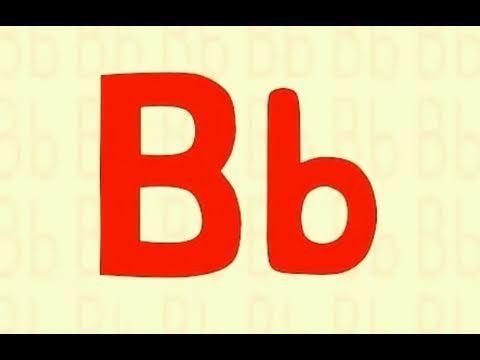 Letter B Song | Education | Pinterest