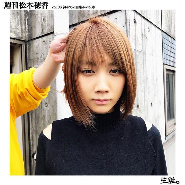 松本穂香の画像 p1_32