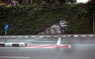 Γκράφιτι με... χορηγό τη φύση