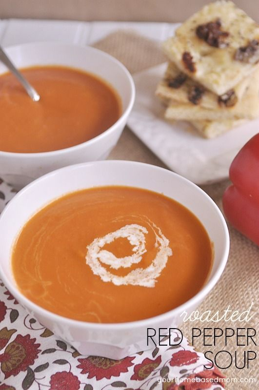 roasted red pepper soup | Funny and humorous pictures mega collection ...