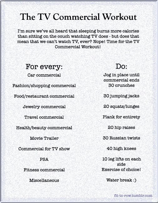 The TV Commercial workout!