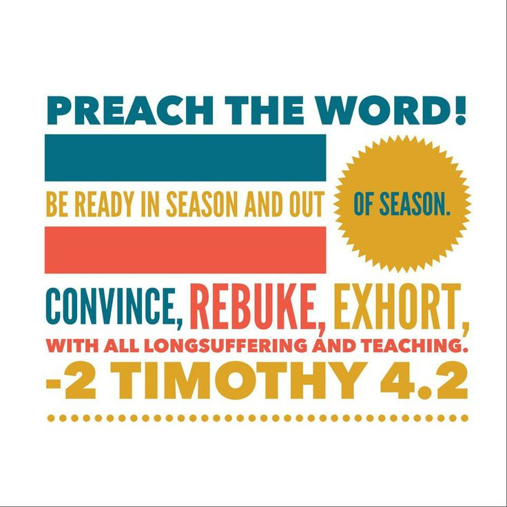 2 timothy 3 4 the dangers of In 2 timothy chapter 3 we come again to verses 1 through 9 we're only this  morning going to go through verse 4, but that's better than we did.