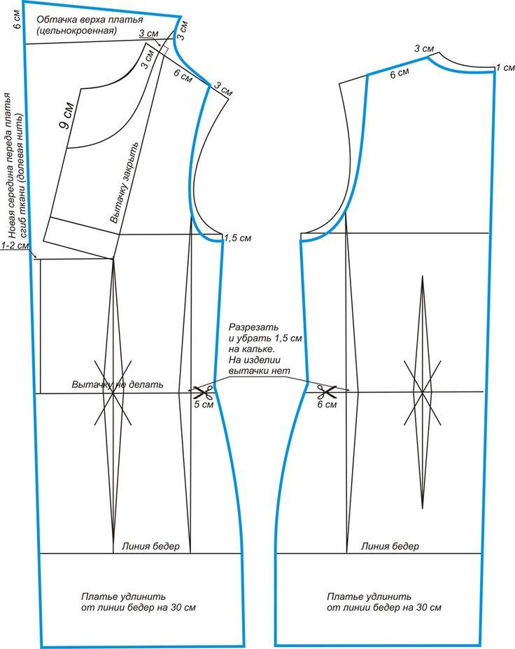 Как сшить платье с хомутом своими руками 48