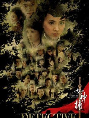 Phim Nữ Thần Bộ