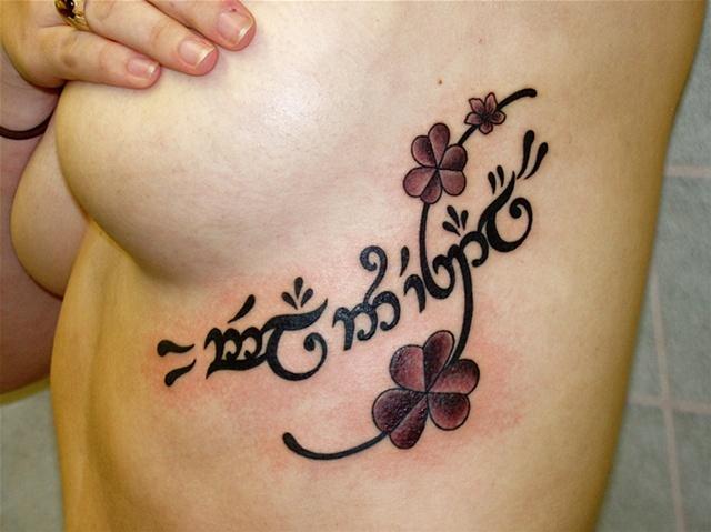 beautiful elvish tattoo tattoos pinterest. Black Bedroom Furniture Sets. Home Design Ideas