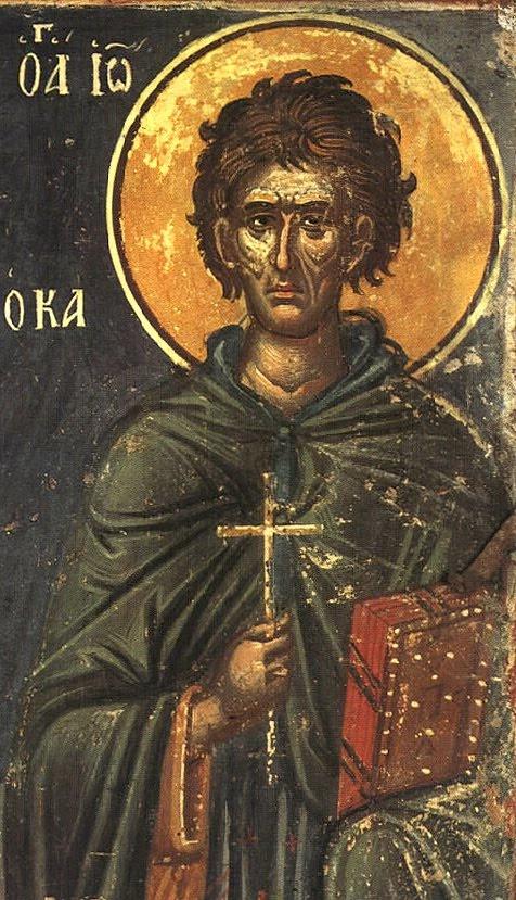 ST. JOHN Kalyvites