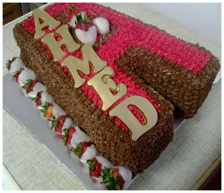 The letter A birthday cake for Ahmed | Birthday Cakes | Pinterest