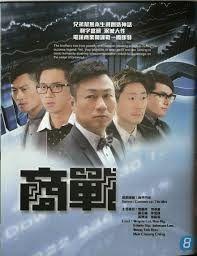 Thương Chiến Phim Hồng Kông Thuyết Minh - Thuong Chien 2013