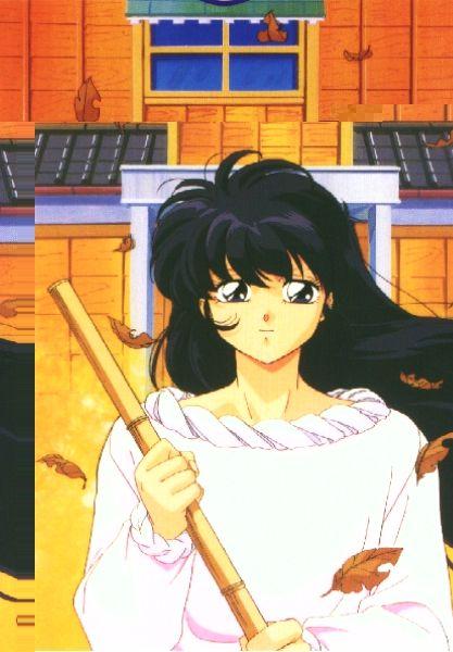 Maison ikkoku maison ikkoku pinterest for Anime maison ikkoku