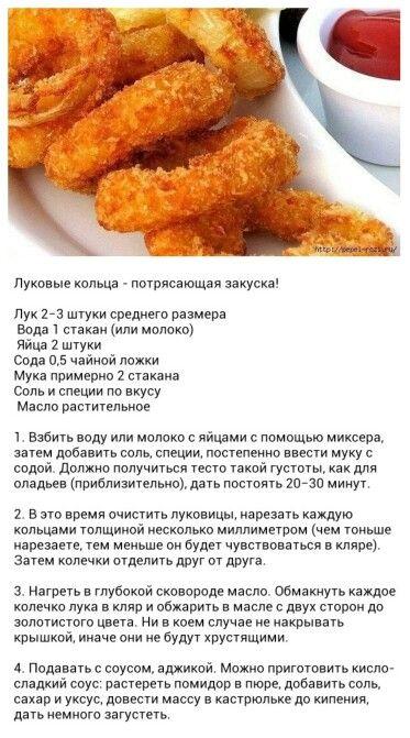 Рецепт рыбы в кляре пошаговый рецепт в
