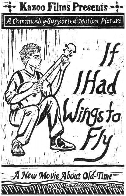 essay on if i had wings to fly