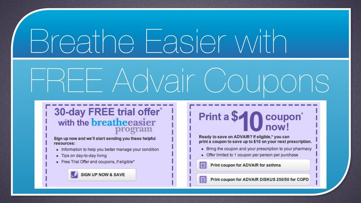 graphic about Free Advair Coupon Printable referred to as Ticketnew buyer loyalty coupon code 2018 / Coupon bargains