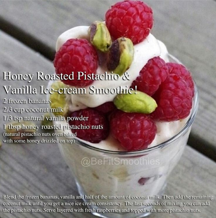 Honey roasted pistachio and vanilla ice cream smoothie