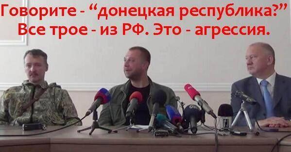 """Организация """"сепаратистского"""" движения, """"партизанского"""" движения, """"ополчения"""" в """"тылу врага"""" - одна из главных задач спецслужб РФ, которой они занимаются у соседей. На фото -сексоты российских спецслужб на Донбасе. Каким будет ответ для Москвы и Петербурга?"""