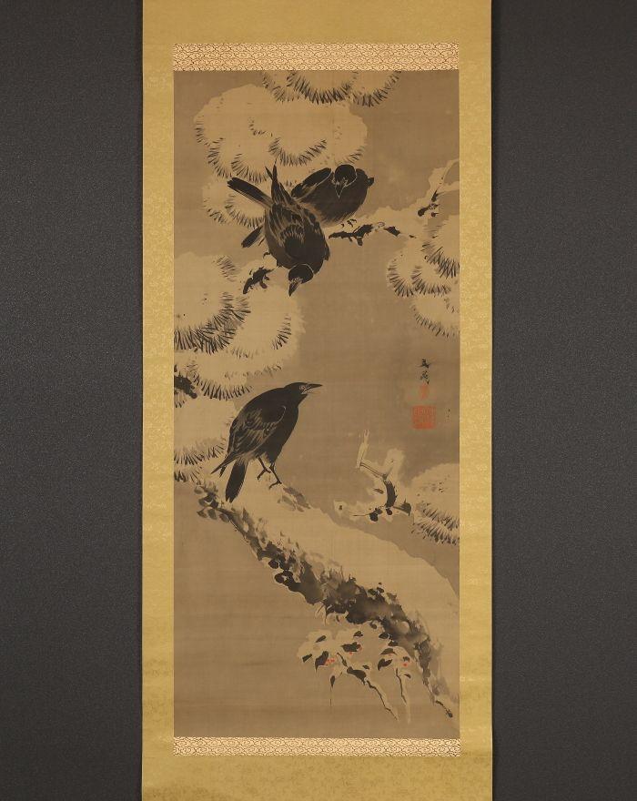 谷文晁の画像 p1_35