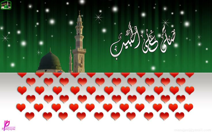 12 rabi ul awal mubarak milad e mustafa saww mubarak car for 12 rabi ul awal 2014 decoration