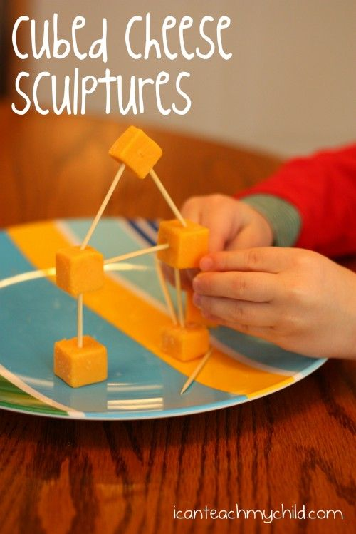 Cubed cheese sculptures