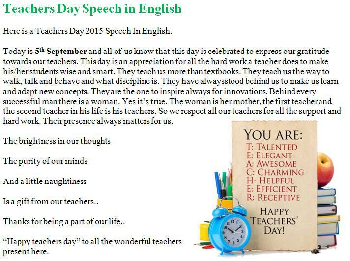 an essay on teachers day In many countries, teachers' days (or teachers day) are intended to be special days for the appreciation of teachers, and may include celebrations to honour them for their special contributions in a particular field area, or the community in general.