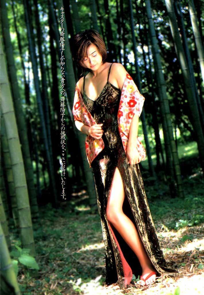 斎藤陽子の画像 p1_19