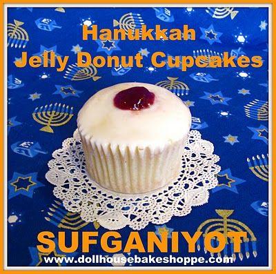 Hanukkah Jelly Donut Cupcakes | Winter | Pinterest