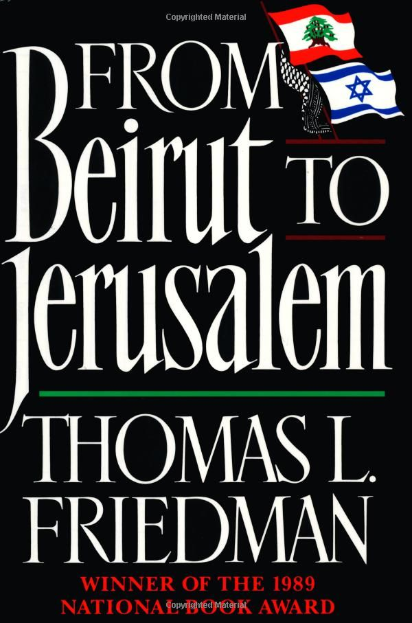 Read this for the first time when I was 13.  Changed my perspective of the world.  Friedman is one of my favorite authors.
