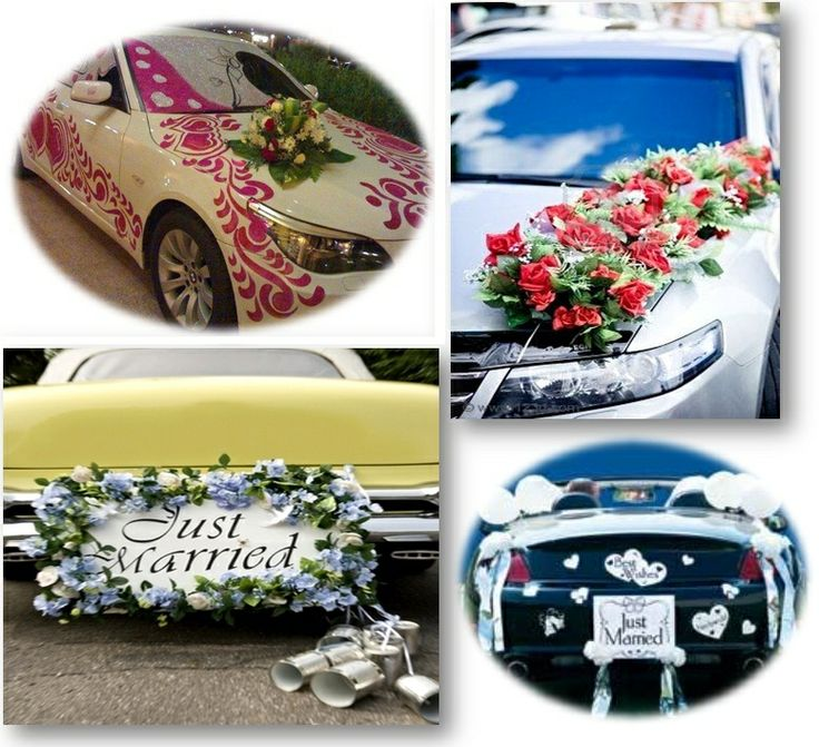 301 moved permanently - Just married decorations for car ...