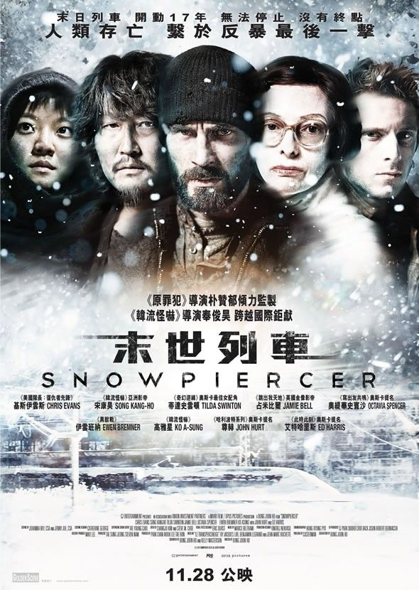 Snow Piercer | Movies 2014 | Pinterest