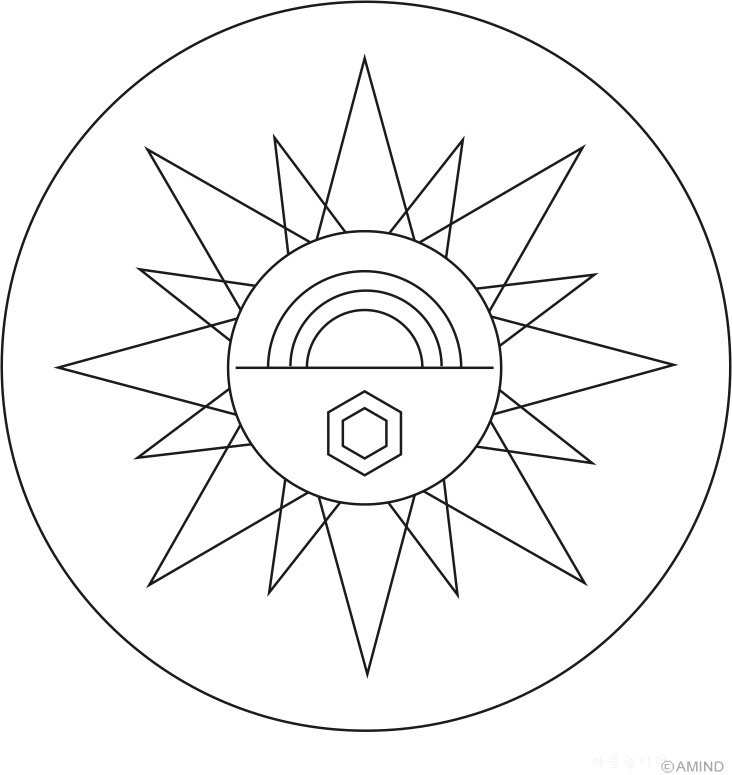 How To Draw Sun Mandala