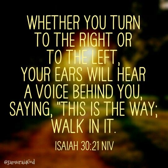 isaiah 30 21 interpretation
