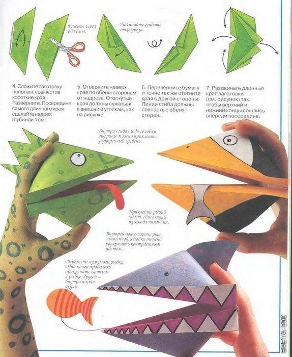 Как сделать что то простое оригами