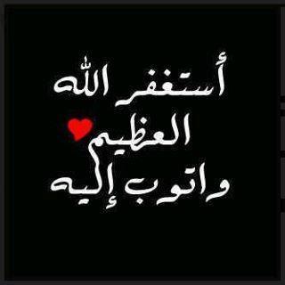 مجلة حائط للغة العربية