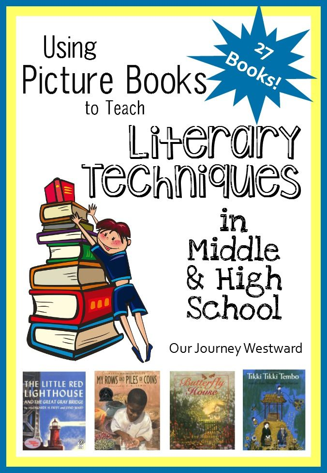 teaching literature essay