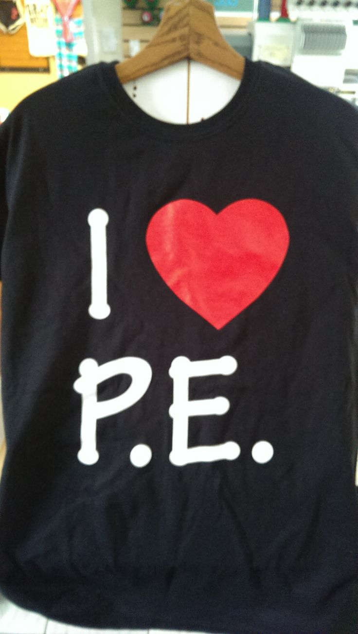 Pin by cap 39 n pete on pe physical education t shirts and for T shirt design for education