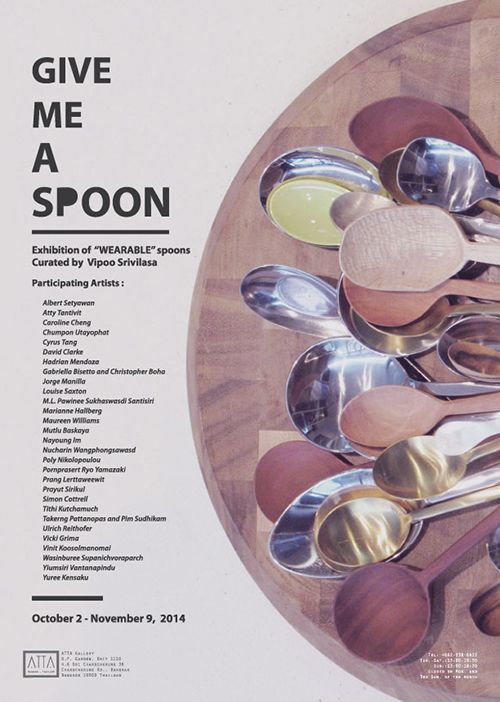 Give Me A Spoon - - ATTA Gallery