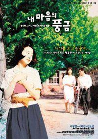 Pin by gayle paul on favorite korean movies pinterest