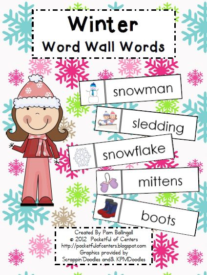 Winter Word Wall Freebie