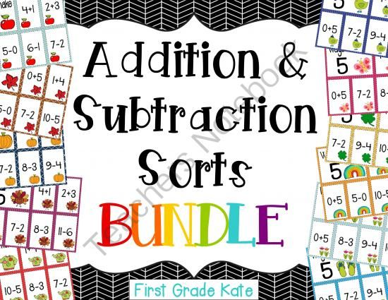 Addition amp subtraction fluency sorts bundle from first grade kate on