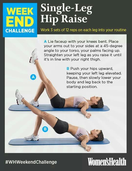lift the leg up:
