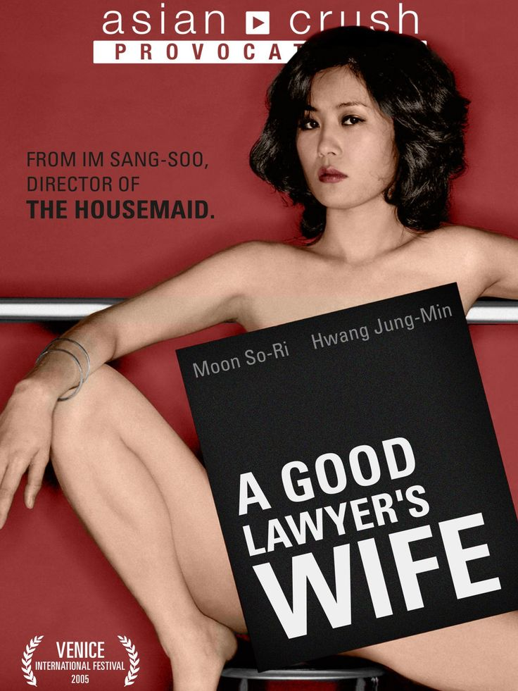 Good Lawyers Wife Sixty Year Old Grandmother