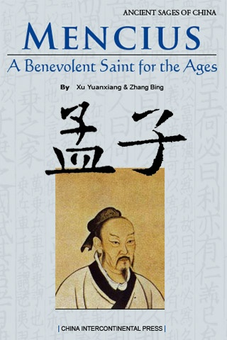 a biography of mencius the chinese philosopher Mencius — chinese philosopher mencius was a chinese philosopher who is the most famous confucian after confucius himself.