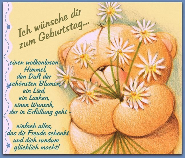 Поздравление на немецком языке для женщины