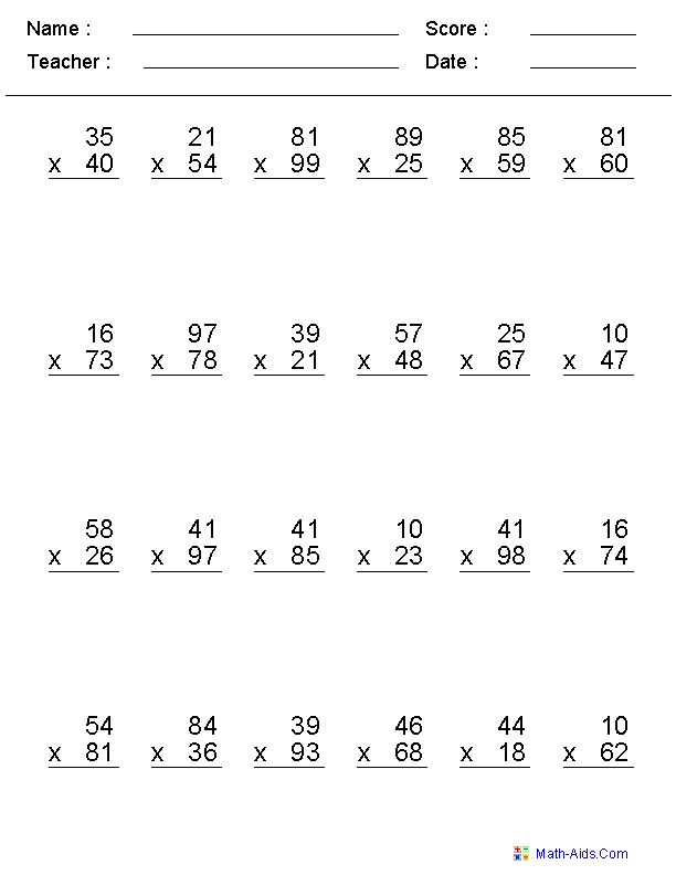 Maths multiplication worksheets grade 2