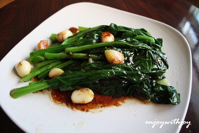 Chinese Broccoli Recipe (Gai Lan) | Recipes | Pinterest