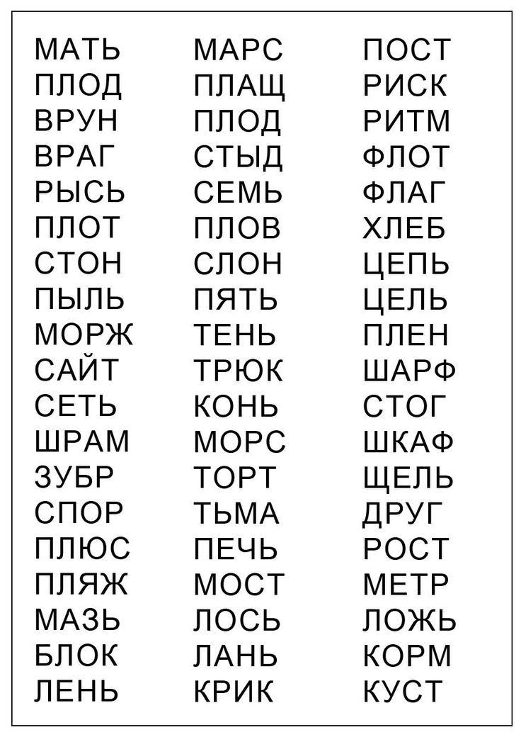 Стих из 31 слога 5 букв сканворд